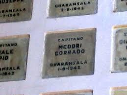 Name in Memorial