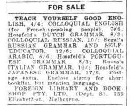 1944 Advertisement